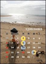 Dec15_12