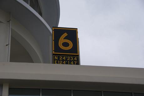 Dsc05839