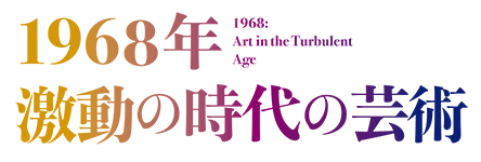 0919_logo