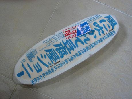 Dsc00080_1